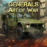Скриншот к игре Генералы. Искусство Войны