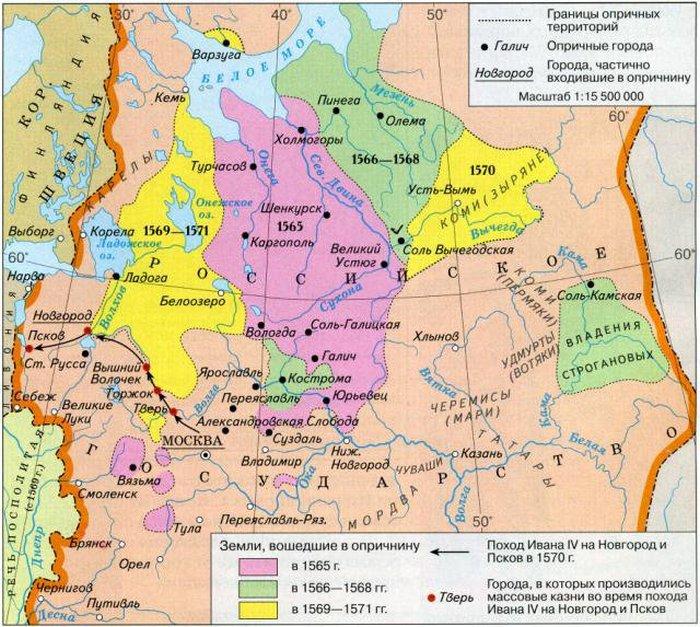 Карта завоеваний Ивана Грозного